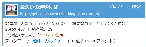 001_50000nice.png