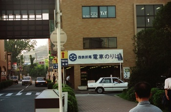 03_19930825_tikuhou003.jpeg