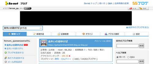 081_無題.png