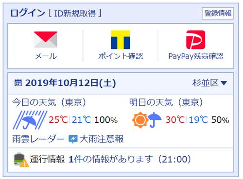 091_無題.png