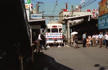 11_rosatu_nishitetu_07.jpeg