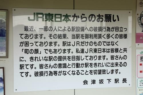 56_DPP_00006066.JPG