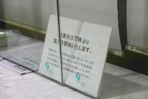 81_DPP_00006258.JPG