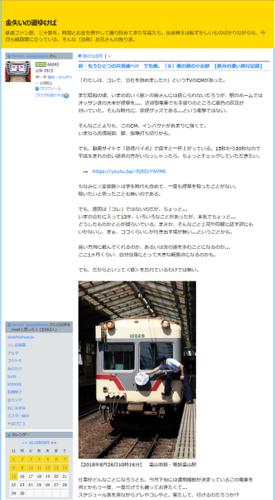 91_無題.png