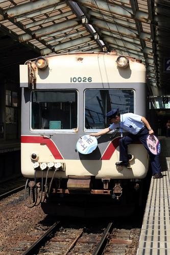 DPP_00003989.JPG